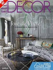 ELLE Decoration美