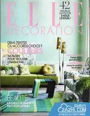 ELLEDecoration法